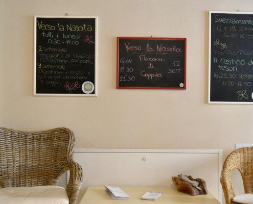 Casa Maternità Prima Luce - Reception